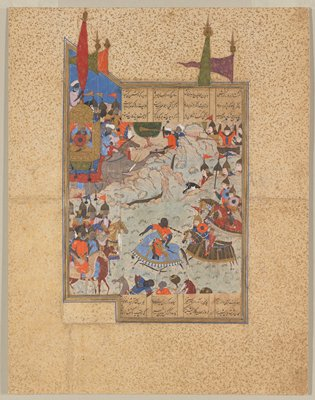 Page from the 'Shah Nama'; illustration of Alexander the Great (356-323 B.C.) subduing the Africans; depiction of a realistic sixteenth-century Islamic battle