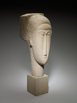 Head of a woman with a base, stone on a marble base, size; 26in.; base R5 column MS