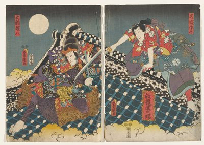 vertical ōban diptych; two figures engaged in a battle on a black, blue and white roof, with clouds below and moon in ULC; figure at left wears kimono with purple and gold fringes, and an orange headband tied at top forehead, and defends himself with a blue staff; figure at right is advancing with a sword, and wears a primarily red jacket with flowers and a blue flowered kimono; three rectangular and two round cartouches with text in ULC; four rectangular and two round cartouches with text on right panel--one in URC and the remainder in LLQ