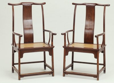 huang hua-li yoke back arm chair; cane seat, s-shape arms and splat, round legs, apron at underside of seat