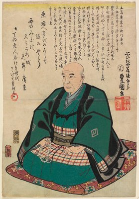 Profile of Hiroshige, mourning poem over his death