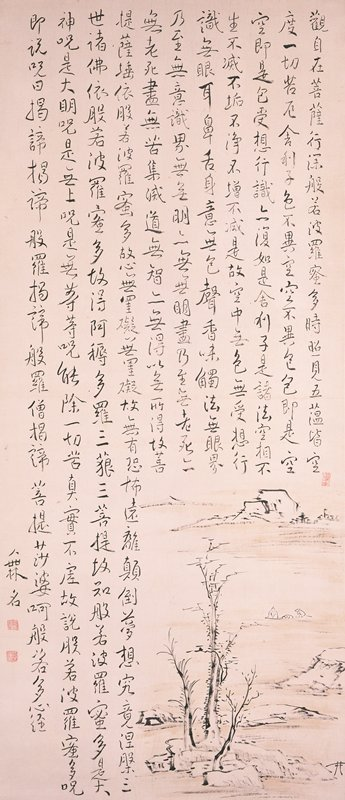 eleven lines of text; landscape with tall rock formation, figures in a boat, and leafless trees growing from flat rocks in LRQ