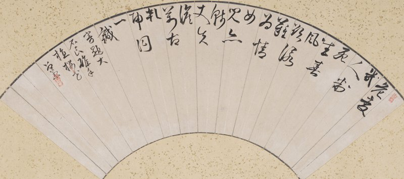 23 very short (1-3 characters) lines of calligraphy on white fan with black borders; small, rectangular intaglio stamp at URC, small rectangular intaglio stamp ULQ; mounted on yellow board with gold flecks and tan border