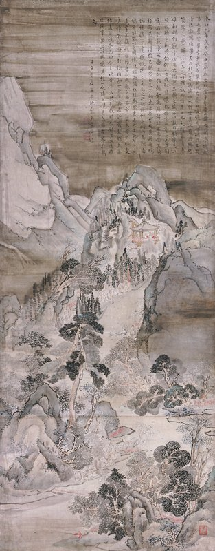 mountain landscape with thick trees; groups of male figures in robes gathered throughout image: some amid trees, in clearings, in pavilion, and along shoreline; mountains in background; rocks with thick trees and foliage throughout; large inscription URQ