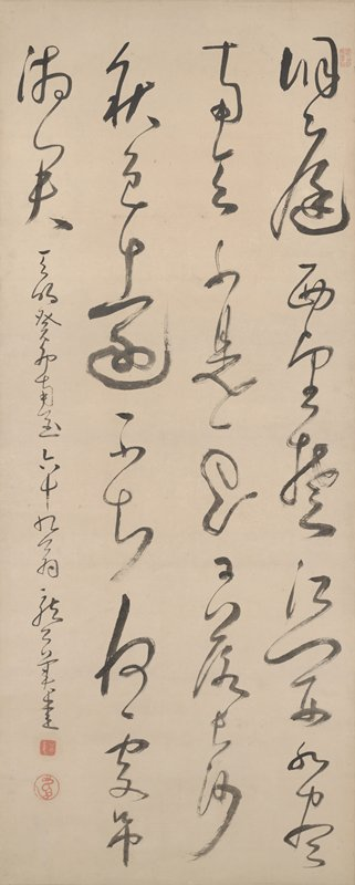 three long lines and one short line of looping, bold calligraphy; lines of smaller characters at left; three red seals--two in LLC, one in URC; blue floral mount; ivory roller ends