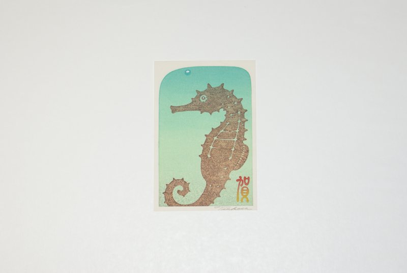 sea horse in L profile; green and aquamarine background; small blue and white bubble ULC; separate paper with New Year greeting stamped in red