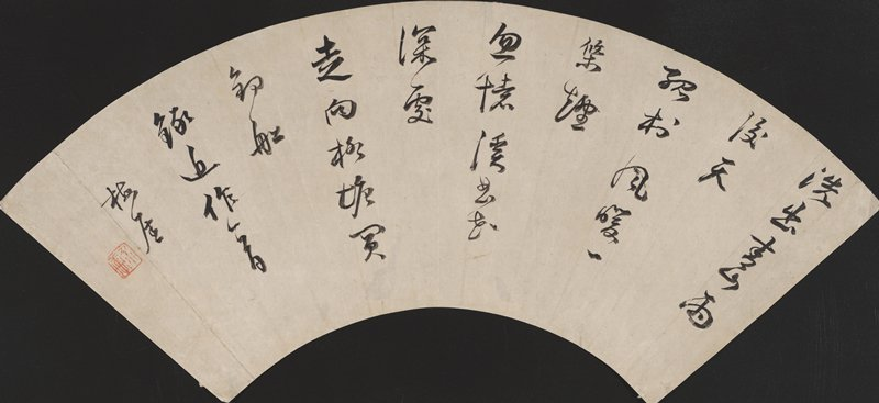 nine lines of calligraphy, alternating between long and short lines; signature and seal at L; unmounted