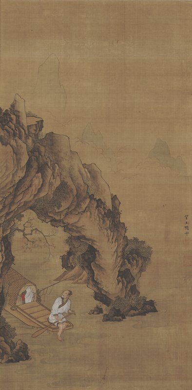 arched rock formation at L; man in white robe sitting at front of covered fishing boat paddles through opening under rock formation; pale mountains in the distance