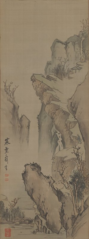 large cliff at R with figure climbing trail, heading towards small pavilion at top of cliff; other tall bluffs in background; waterfall in background URC; trees and water at bottom