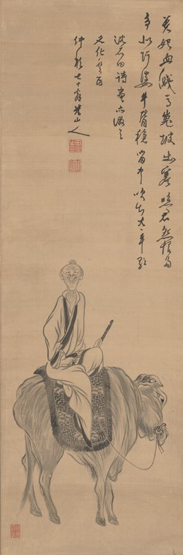 very skinny old woman with sunken mouth, a beaklike nose, beady eyes, and bun piled high on head sits side-saddle on a rug draped over an ox; woman holds a flutelike instrument in PL hand, faces viewer; inscription URQ