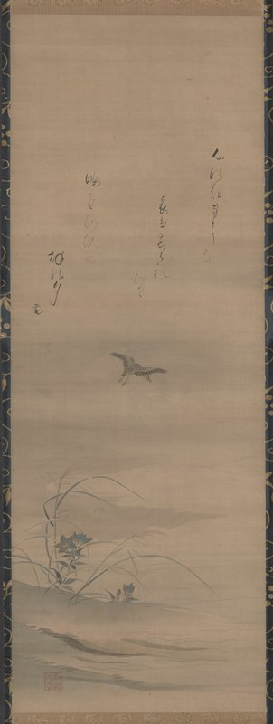 L scene: brown bird at center, flying towards R, looking down; blue flowers with thin, wispy foliage LLC; faint shoreline at bottom; inscription at top
