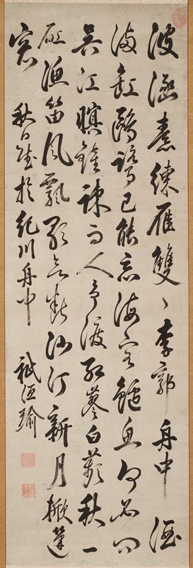 five bold lines of calligraphy on greyish paper; two red seals, LLC; one oval red seal, URC