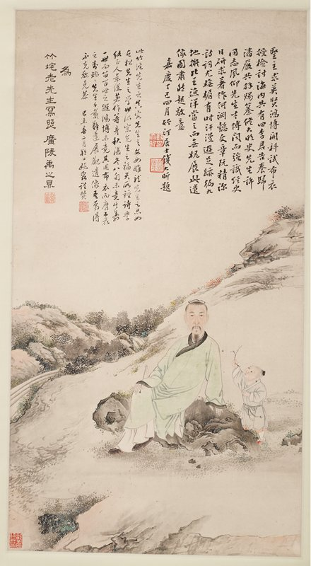 portrait of man seated on a rock, with beard and moustache, wearing mint green garment, with legs crossed, holding a tiny pipe; child wearing a pale blue garment and holding a stick to right of man; rocky landscape; long inscription at top, with four red seals; one additional red seal in LLC
