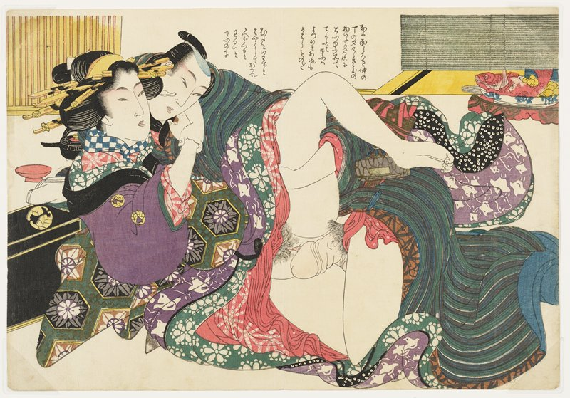 couple engaged in intercourse, enveloped in brightly-patterned fabrics; pink fish, ULC; pink teabowl at left; text in two blocks at top center