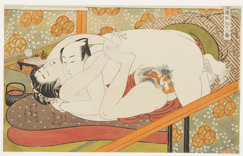 intertwined couple engaged in intercourse; both are nude--woman has red fabric across her belly and beneath her; kettle and tray of food at left edge; text below woman's head