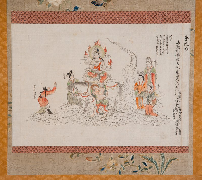 section of handscroll mounted as a hanging scroll; deity seated on lotus pedestal on a white horse; three attendants in colorful robes behind, with clasped hands; female attendant in green near horse's head, and another attendant direction horse lower C; man in front of horse standing with outstretched, clasped hands; inscriptions in ink