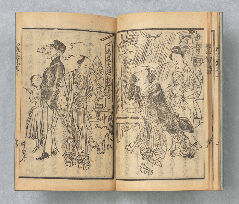 comic books depicting changes after foreigners entered Japan; pages of text with a few colorful images in front: kerosene lamp with various food and drinks in a room; green and pink image collage of geisha, courtesans, and various male caricatures; man in foreign dress at table; a few black and white images inside of women talking, and a man poking at food on brazier; light blue cover with floral impressed pattern