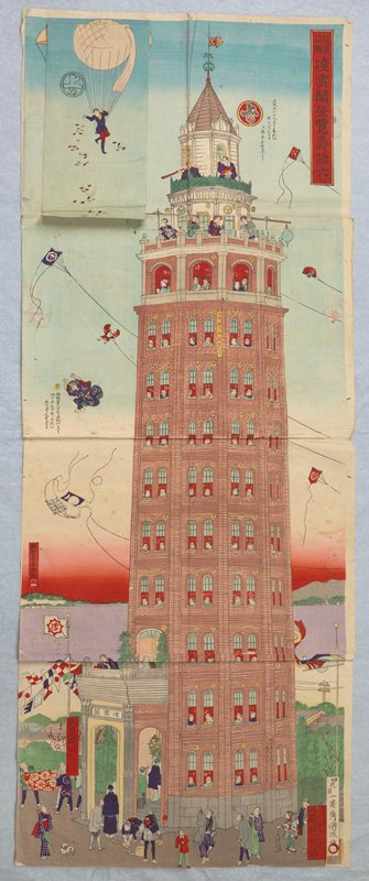 parcheesi board: brick tower on street with people looking out of nearly every window; kites flying in sky; man hanging from balloon in UL throwing confetti; people walking, talking, carrying balloons on the street below; sky is richly colored blue, white, and red; flap at ULC with man descending in balloon throwing confetti placed over similar figure on ULC of print