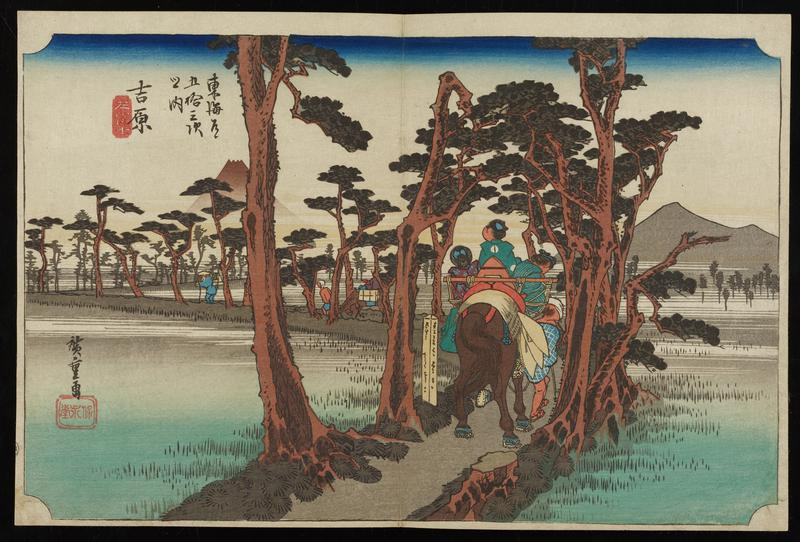 travelers on horseback with guide on narrow, tree lined trail between two marshy fields; crown of Mt. Fuji emerges from the mist at L