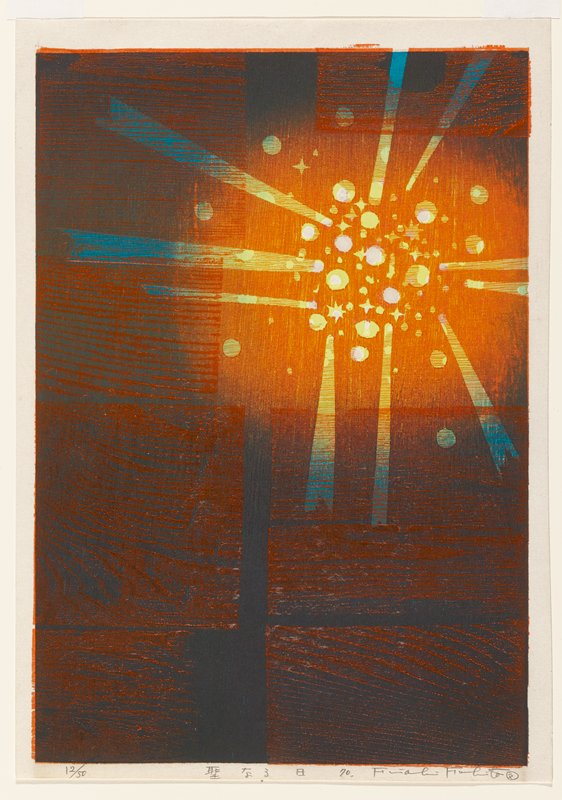 abstracted firework-burst against dark background; cluster of white and yellow starbursts and spots within orange halo at UR; red woodblock patterns stamped over dark background