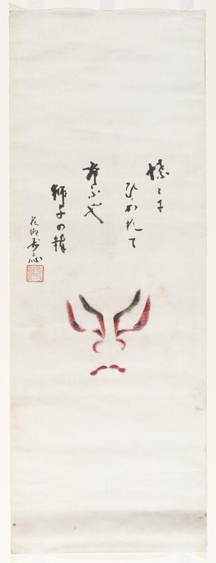 red and black outline of Kabuki-makeup, creating an abstract face with frowning eyebrows, high cheekbones, wide nose; upper lip only outlined; unmounted; white background; inscription at top