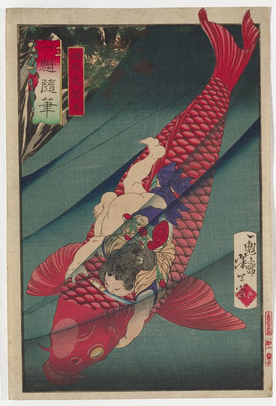 one sheet; man with a knife in his mouth, with bare lower body, wearing open floral patterned kimono, clinging onto the back of a giant swimming red fish