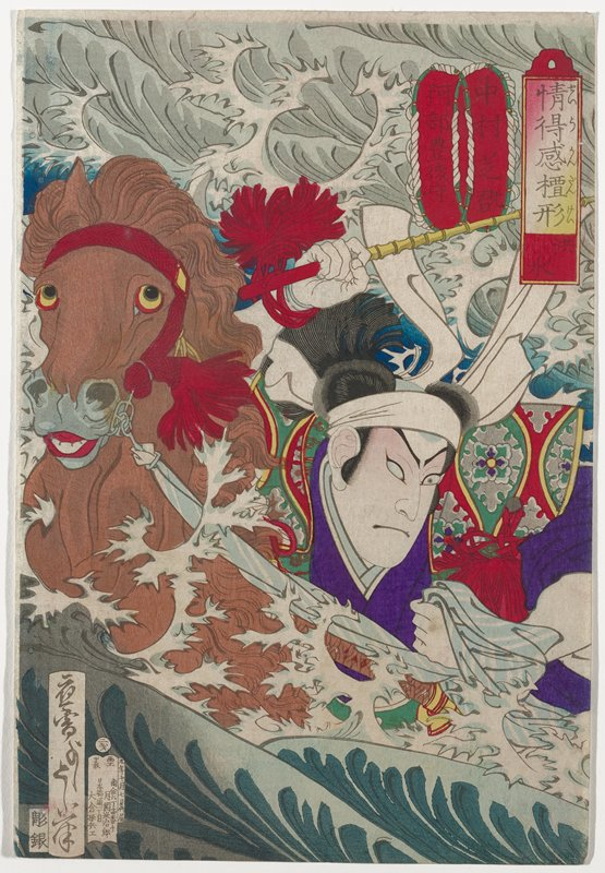 man with horse in deluge of water, with pointy waves; man wears garments of purple and bold print with multicolored floral medallions against red ground; man holds bamboo staff in PR hand and blue and white striped cloth, which are horse's reigns, in PL hand; brown horse with red bridle