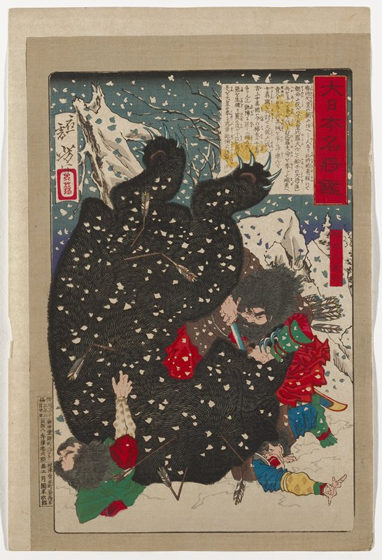 three men fighting a large black bear in the falling snow; arrows in bear's body; man at right center wears a quiver of arrows and plunges a dagger into the bear's body