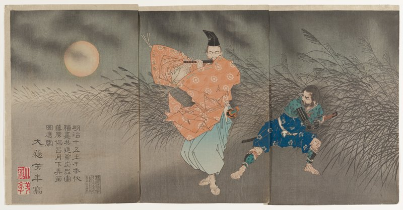 three separate sheets; man wearing orange kimono with white flowers, light blue pants and black hat at center, playing a black and red flute; crouching an wearing blue, green and black, reaching for his sword, at right; silhouettes of grasses blowing in wind behind figures; orange moon at left; grey clouds