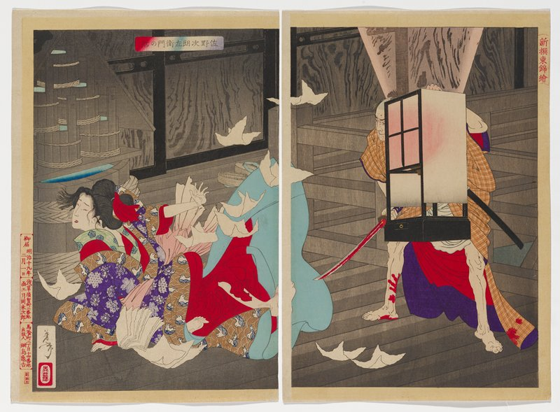 two separate sheets; man at right holding a large rectangular lantern, emitting pinkish light; man, partially hidden by lantern, wears orange checked kimono with red and purple lining, and holds a bloody sword, with blood on his PR leg and the hem of his kimono; man's face has brown spots; falling woman at left wearing kimono with brown ground and blue birds and white flowers on purple ground, with light blue and red lining, scattering floating sheets of white paper