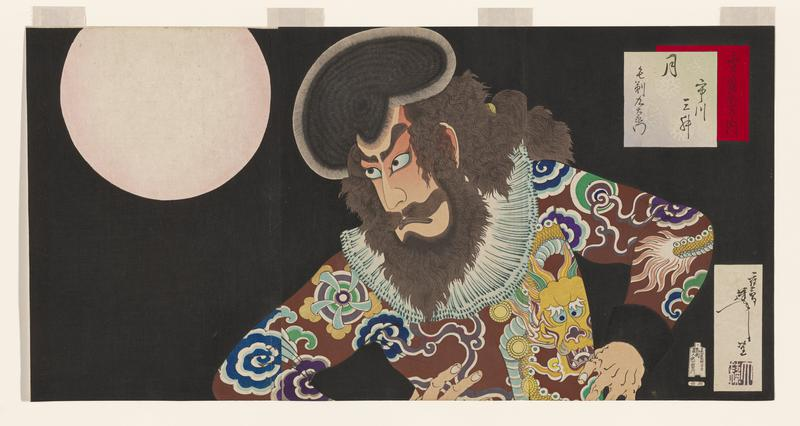 three sheets joined together; portrait of a scowling man with brown beard, moustache and long hair gathered in a yellow tie; man has hands on sides and leans slightly forward; garment has brown ground and brightly-colored pattern with a yellow dragon and purple, green and blue clouds; black ground; large peach-colored moon, ULC