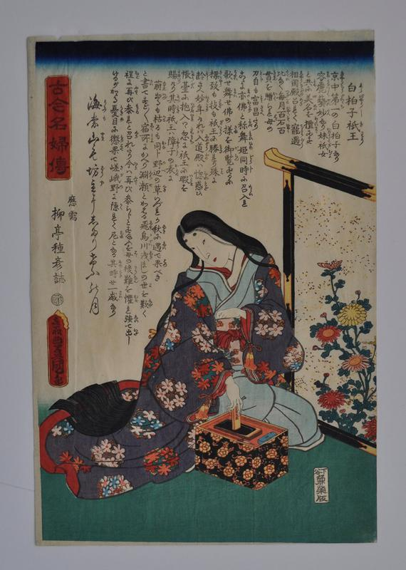 seated woman with a stationary box, making ink on an inkstone
