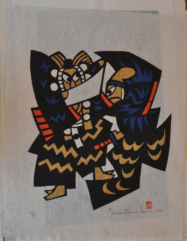 two figures fighting; black garments with blue and tan stripes
