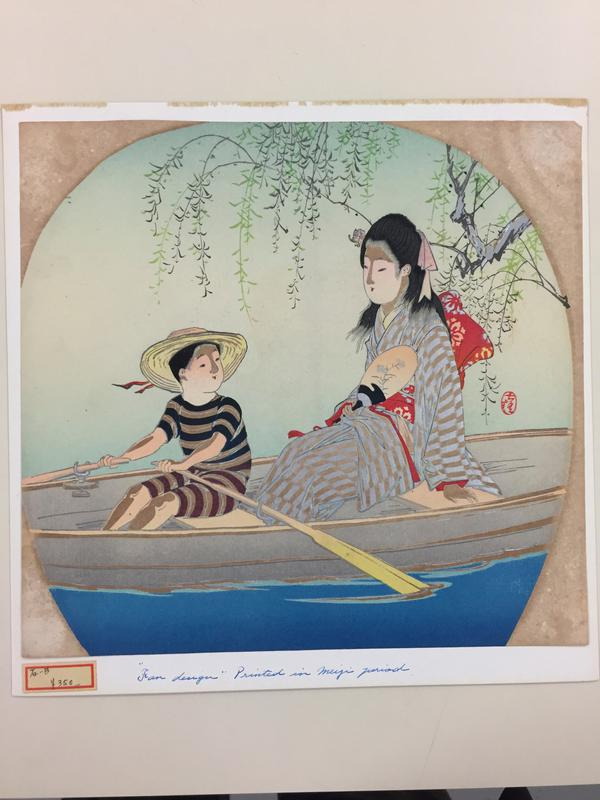 young woman in striped kimono; boy in striped swimming costume and straw hat, rowing boat