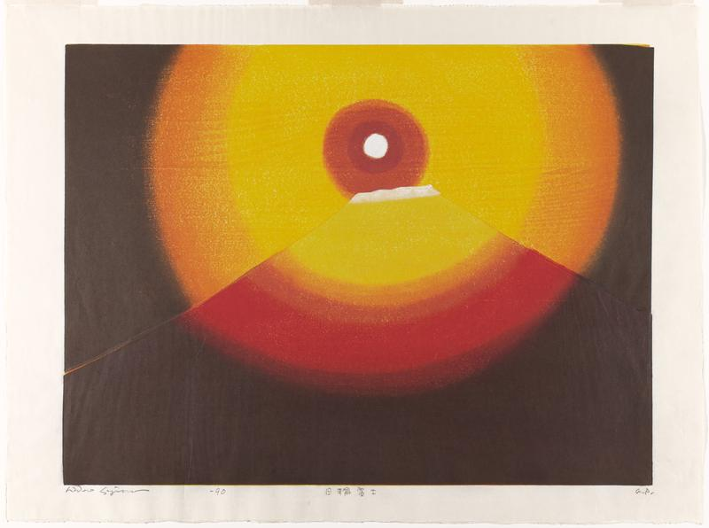 white sun with red, yellow, and orange halo rising over top of mountain; the sky and mountain outside of sun's ray are black
