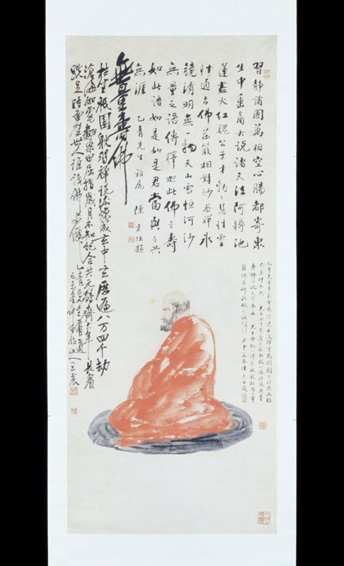 profile of seated man wearing a red robe; Sotheby's, NY Lot 111