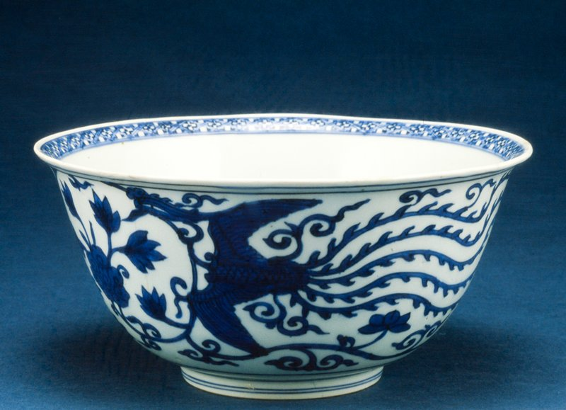 Bowl, porcelain, underglaze blue, floral scrolls and eight Buddhist emblems on exterior, Ching Dynasty, Yung Cheng period (1723-1735). Six character Yung Cheng mark within circle centered inside. Scroll pattern on foot.