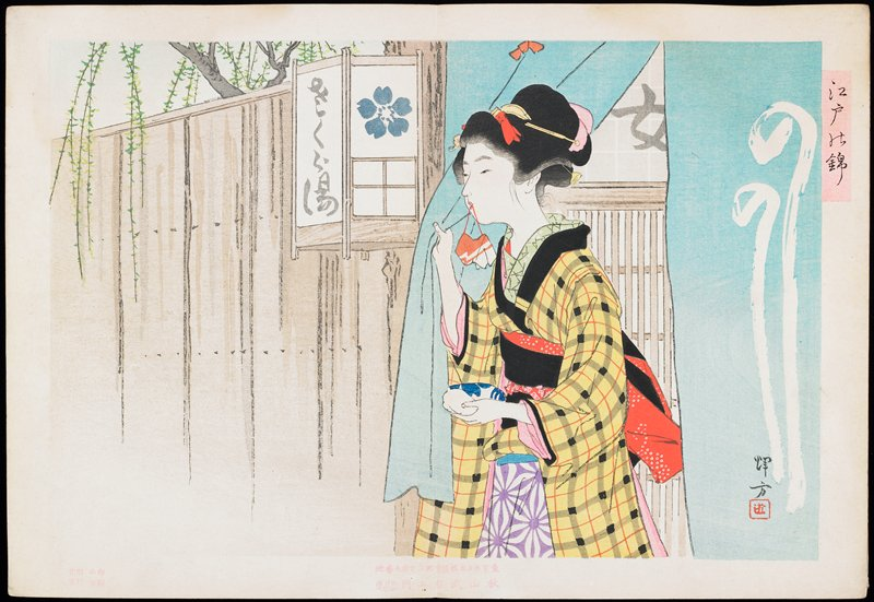 blue cloth covered album with light flowers; red title strip down center; contains diptychs of beautiful kimono-clad women; preface and titles of individual pictures on the first page