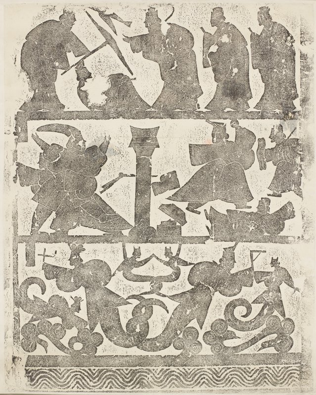 Four of the Rubbings have been mounted as hanging scrolls. the rest are simply rolled. Dates refer to the date of the tombs; rubbings are XX c.