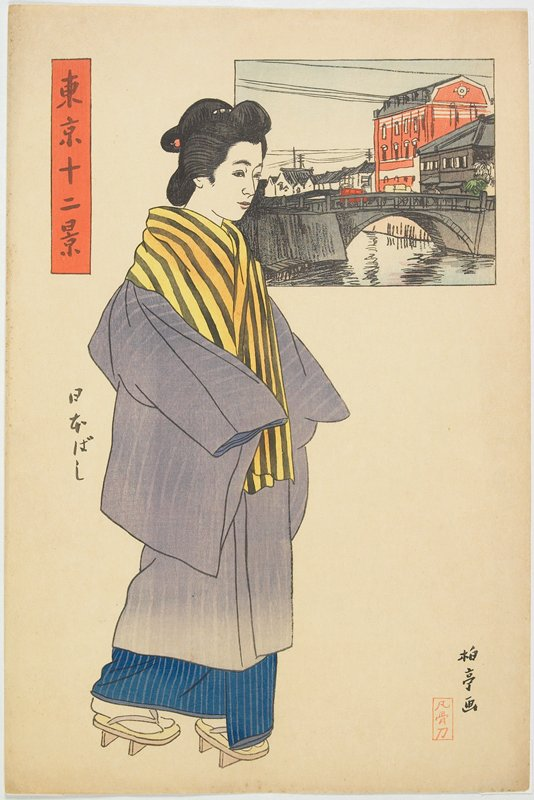small inset landscape; woman wearing lavender kimono with yellow and black striped wrap around her neck; buildings and bridge in inset at URC
