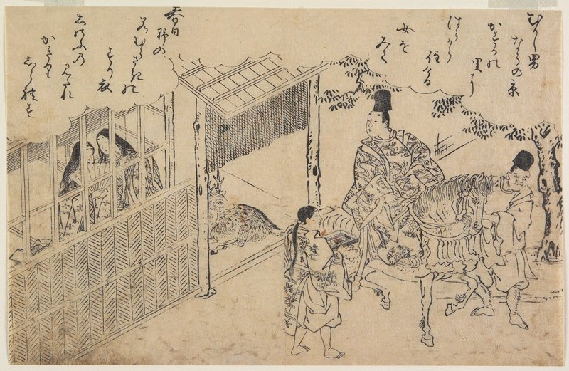 double page from a book Tale of the Genji; two women in house with a deer, a man on horse and his attendants outside of her house