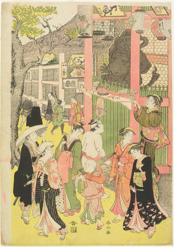 Center sheet of vertical ōban triptych