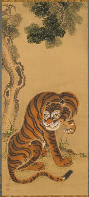 seated tiger at bottom; pine tree along L and top edge; tiger's PL paw raised with outstretched claws; blue and yellow eyes; hot-pink highlights on eyes and mouth; aqua blue silk brocade border