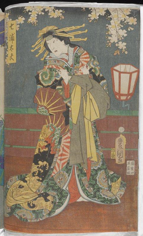 center panel of vertical ōban triptych