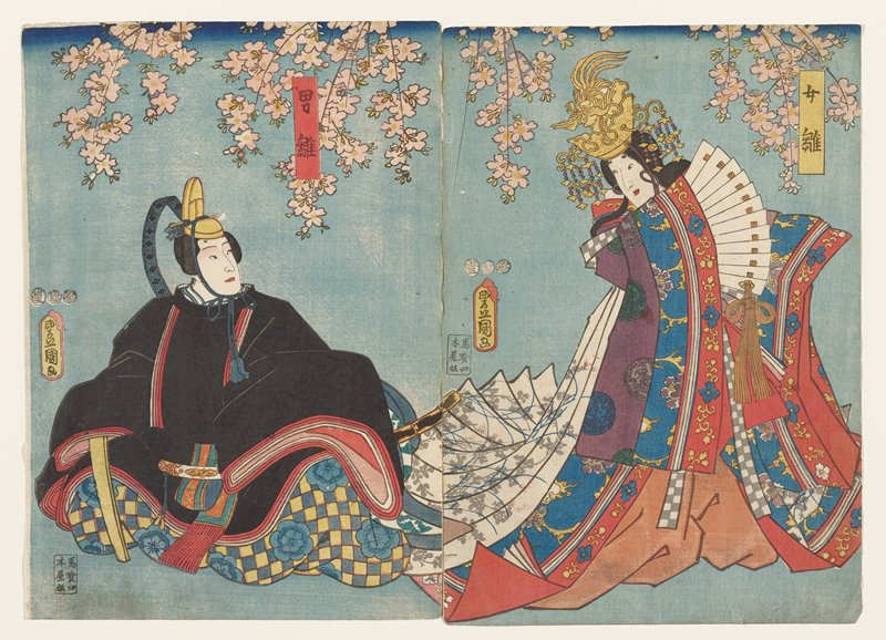 vertical ōban diptych; a (left): seated man wearing black robe with subtle brocade and yellow headdress with blue cord under chin; b (right): standing woman wearing kimono with many patterns and gold headdress with rooster and hanging strands of multicolored beads, holding a white fan with a large orange cord; cherry blossoms at top