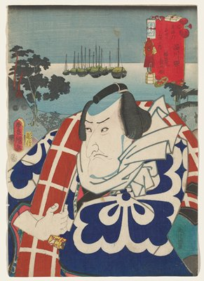 portrait of man with long frowning face and large nose, wearing bolding patterned garments including blue with bold white floral outlines and brown with white checks; man wears a with cloth tied around his neck; water scene behind man with cluster of docked sailboats, trees in ULQ and bridge with figures along right edge in URQ