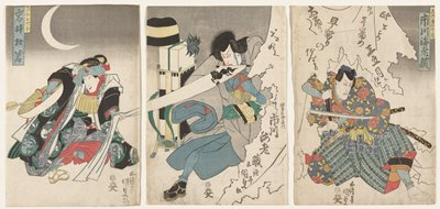 vertical ōban diptych; two images of the same actor separated by a white curtain with fragments of text in black with jagged torn edges, being ripped by sword of figure at left; figure at left holds one end of an extended scroll with a black horse at end; figure at right wears blue kimono with red flowers and blue patterned vertical stripes on pants; two rectangular cartouches with text in URC on b; round cartouche with text and one character at bottom center on a; round cartouche with text and three lines of text at bottom center on b; the letters on the white cloth may identify the title and scene of the play; c:  awkwardly-positioned, slightly crouching figure with PL knee bent; figure wears a yellow necklace with many pendants, black kimono with blue irises, blue underkimono with white stars, blue leggings and red pants; crescent moon in sky; two rectangular cartouches with text in ULC; three lines of text and round cartouche with text in LRC